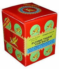Flying Tiger Cub Balm :: 7 Gram Jar :: Made in India :: :: Ayurvedic :: New Pack