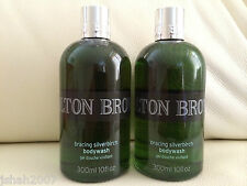 Molton Brown 2 x 300ml Bracing Silverbirch Bodywash NEW *LOOK*