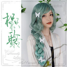 Harajuku Woman Japanese Lolita Green Gradient princess Wig Cosplay Long Curly