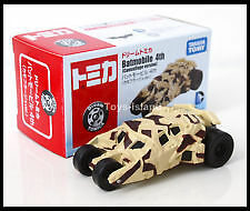 Tomica batmobile camouflage (japan version) instock