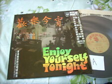 a941981 EMI LP Rebecca Pan Betty Chung ETC 歡樂今宵 Billie Tam Tsin Ting eYT Enjoy Yourself Tonight (A)