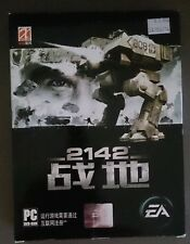 Battlefield 2142 PC - chinese/asian