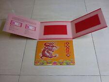 Empty Folder For Macau $10 Banknote BOC & BNU Year of Dragon (2012) 澳门生肖龙钞空册子