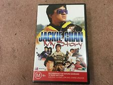 Jackie Chan My Story VHS Rare Action-Packed OOP PAL