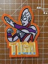 "UltraMan Tiga  Cartoon 3.5"" Embroidered Patch- FREE S&H"