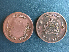 GWALIOR STATE 2 DIFFERENT RULER COPPER COIN OF PAV ANNA - SRI JIVAJI RAO SHINDE