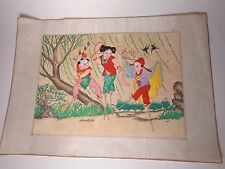Vintage People's Republic of China Hand Painted Print on Paper with Silk Border