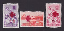 Haiti 1958 Red Cross Overprinted Surcharged Bruxelles MNH ** OG gomma integra