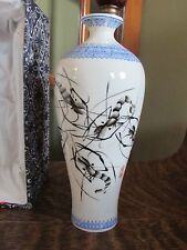 VINTAGE CHINESE EGG SHELL PORCELIAN VASE, SHRIMP, CIVIL AVIATION UNIVER. CHINA