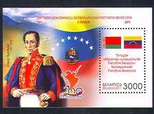 Belarus 2011 Venezuela/Horses/Flag/Bolivar/Politics 1v m/s (n33522)