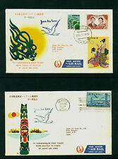 Japan Air Line 1959, Tokyo to Seattle & Seattle to Tokyo 1st. Flight Covers Rare
