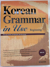 Brand New - Korean Grammar in Use with MP3 CD Beginning BOOK Darakwon Korea