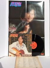 hong kong pop/TVB POP orig lp/sam hui/hong kong 79/lyric/1979七九夏日之歌集 w/ poster