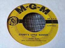 Seger Ellis 45 The Old Time Fiddler/Daddy's Little Ranger MGM 10918
