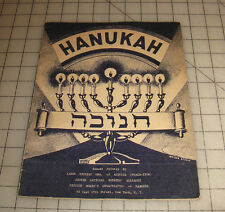 Vintage 1930s/40s HANUKAH Information/Song Booklet - NY Pioneer's Women's Org