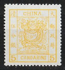 "1882 Imperial CHINA Large Dragon ""Wide Margin"" stamp, 5 candarins, Mint Unused"