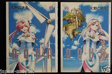 Aria manga Aqua Complete Set Kozue Amano Blade Comic
