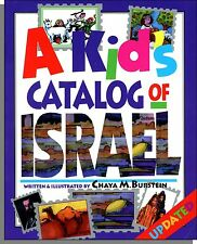 A Kid's Catalog of Israel (1988) by Chaya M. Burstein - Culture, History Book!