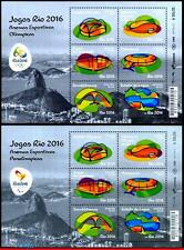 16-13-3 BRAZIL 2016 OLYMPIC AND PARALYMPIC GAMES, RIO 2016, ARENAS, UPAEP, MNH