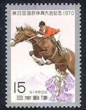 Japan 1970 Horse/Flower/Mountain/Sports 1v (n29772)