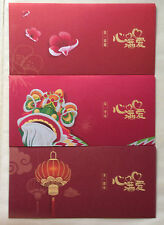 CNY Ang Pow Packets - 2015 Julie's 3 pcs 3 design