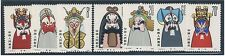 P R CHINA 1980 T45 (7 STAMPS) MNH