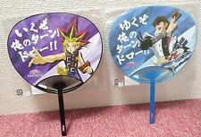 Yugioh Yami Yugi Atem Kaiba Seto Set Fan Black Magician Blue Eyes White Dragon