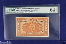China Banknote Provincial bank of honan 1922 5 yuan H62 S1674 PMG 64