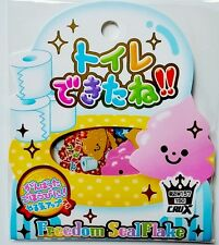 Crux Kawaii Poop Stickers Sack  sticker flakes stationery penpals Toilet