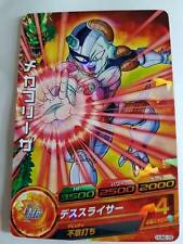 Carte Dragon Ball Z DBZ Dragon Ball Heroes Ultimate Booster Pack #HUM2-09 Promo