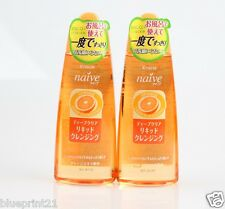 (1+1) Kanebo Kracie Naive Deep Clear Cleansing Oil Orange 170ml + 170ml Set