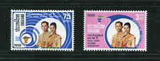 Thailand  #731-2  King & Queen anniversary  1975 2v. MNH  D757