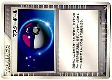 PROMO POKEMON JAPANESE mirage's MEW 1ed N° 013/016 MASTER BALL