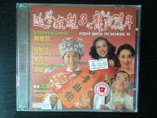 Fight Back to School III - Stephen Chow, Anita Mui, Sharla Cheung Man - RARE VCD