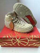 "Air Jordan 2 Retro Grade School GS Beach ""Just Don"" 2016"