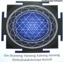 SRI SHRI SHREE YANTRA REMOVABLE WALL VINYL STICKER SET OF 10 STICKER