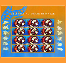 4957a Year of the Ram Lunar New Year Imperf Pane of 12 Imperforate No Die Cuts