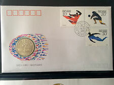 FDC 11th Asian Games with Chinese coin issued 1990 - Track & Field
