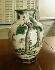 Excellent Chinese Porcelain Vase RedTop Cranes Pine Scene Machu / Character Mark