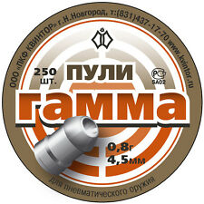 250 pcs Gamma 0.8 gramm  KVINTOR AIR GUN PELLETS .177 4.5 from Russia