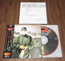 RAINBOW Japan PROMO card sleeve CD mini LP obi MORE LISTED Difficult To Cure