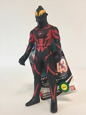 Bandai Ultraman Ultra Monster Series 43 Ultraman Belial Soft Vinyl Pvc Figure