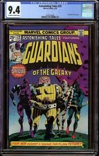 Astonishing Tales # 29 CGC 9.4 OWW (Marvel, 1975) Reprints GOTG first appearance