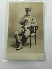 Vintage RPPC Real Photo Postcard Military Japanese Soldier In Uniform With Sword