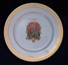 """Faberge The Lilies Of The Valley Egg Plate 7 7/8"""" Salad Plate"""