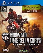 PS4 Biohazard Umbrella Core Corps DL ver w/ BONUS SOUNDTRACK CD CAPCOM JAPAN