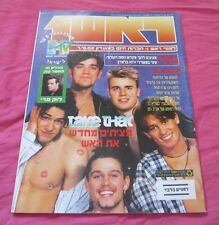 Take That Robbie Williams Luke Perry Beverly Hills 90210 Israel Magazine
