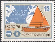 Bulgaria 1975 exposición, Okinawa // Barco Velero/transporte/Océano/Map 1v (n28864)