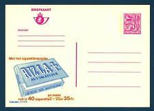 BELGIUM - BELGIO - Cart. Post. - 1982 - Cartolina pubblicitaria  -  publ. 2774