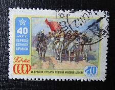 Sowjetunion Mi 2311 , Jahrestag der 1. Reiter Armee , Gestempelt